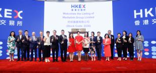 Medialink - China Licensing International
