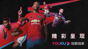 Youku-Social-640x360 Licensing International