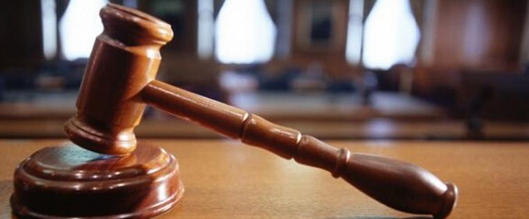 U.S. Supreme Court Rules on Trademark Case image