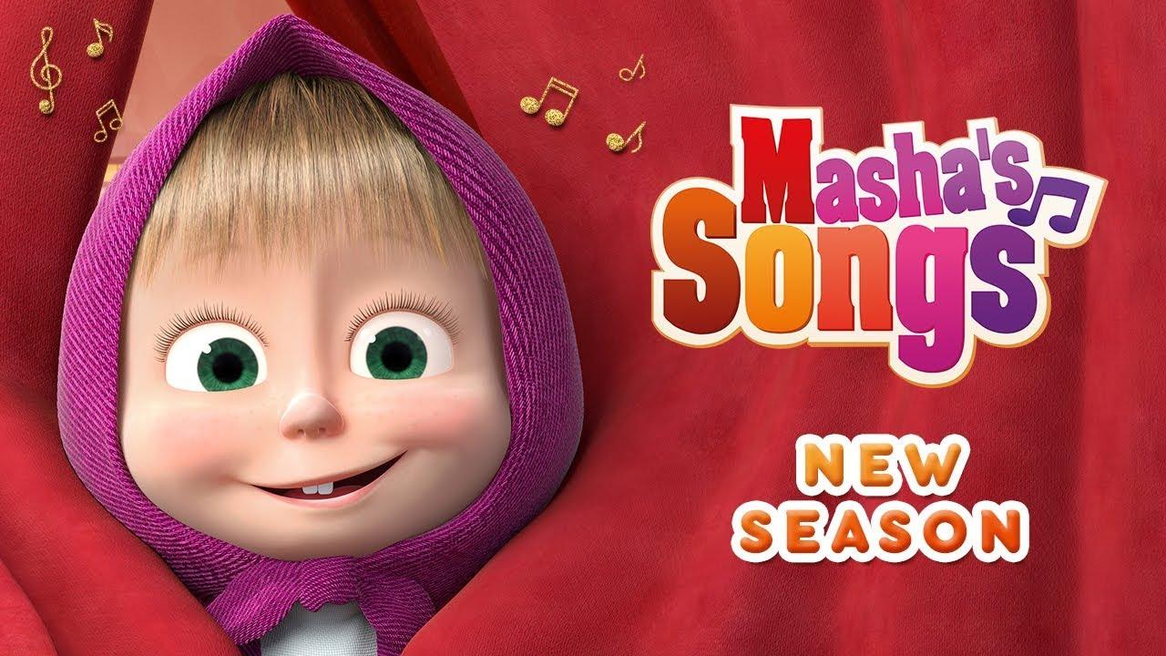 Masha and the Bears Season 4 - Mashas Songs Heads to TV
