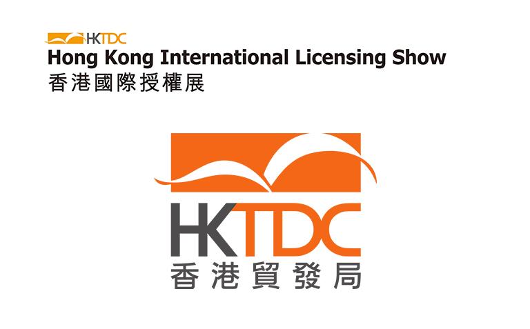 Hong Kong International Licensing Show image
