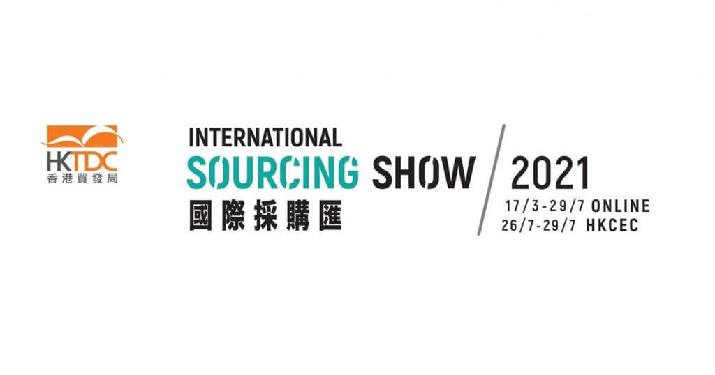 HKTDC International Sourcing Show event image