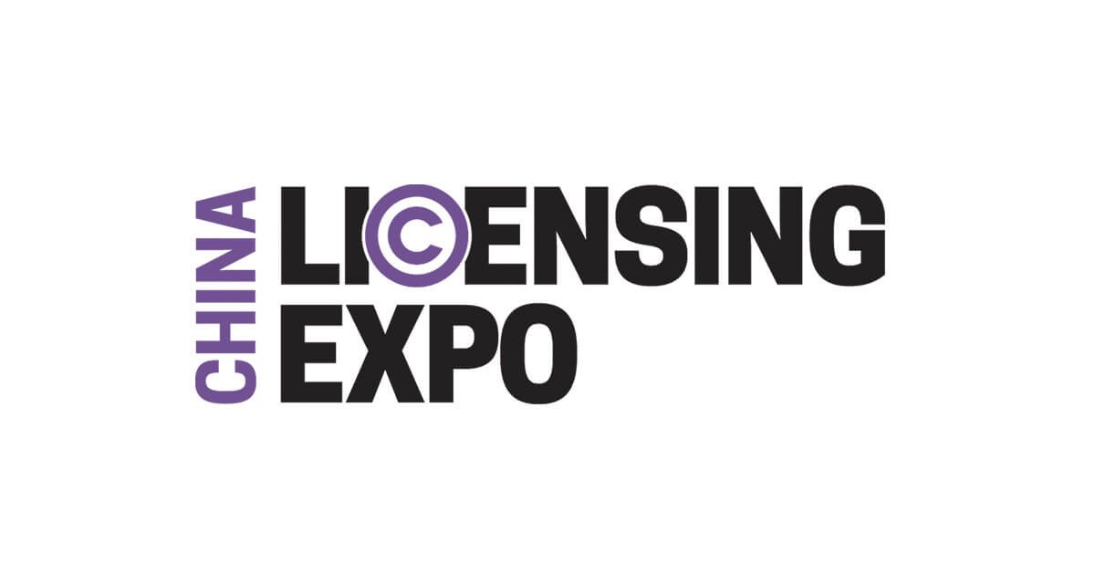 Licensing Expo China image