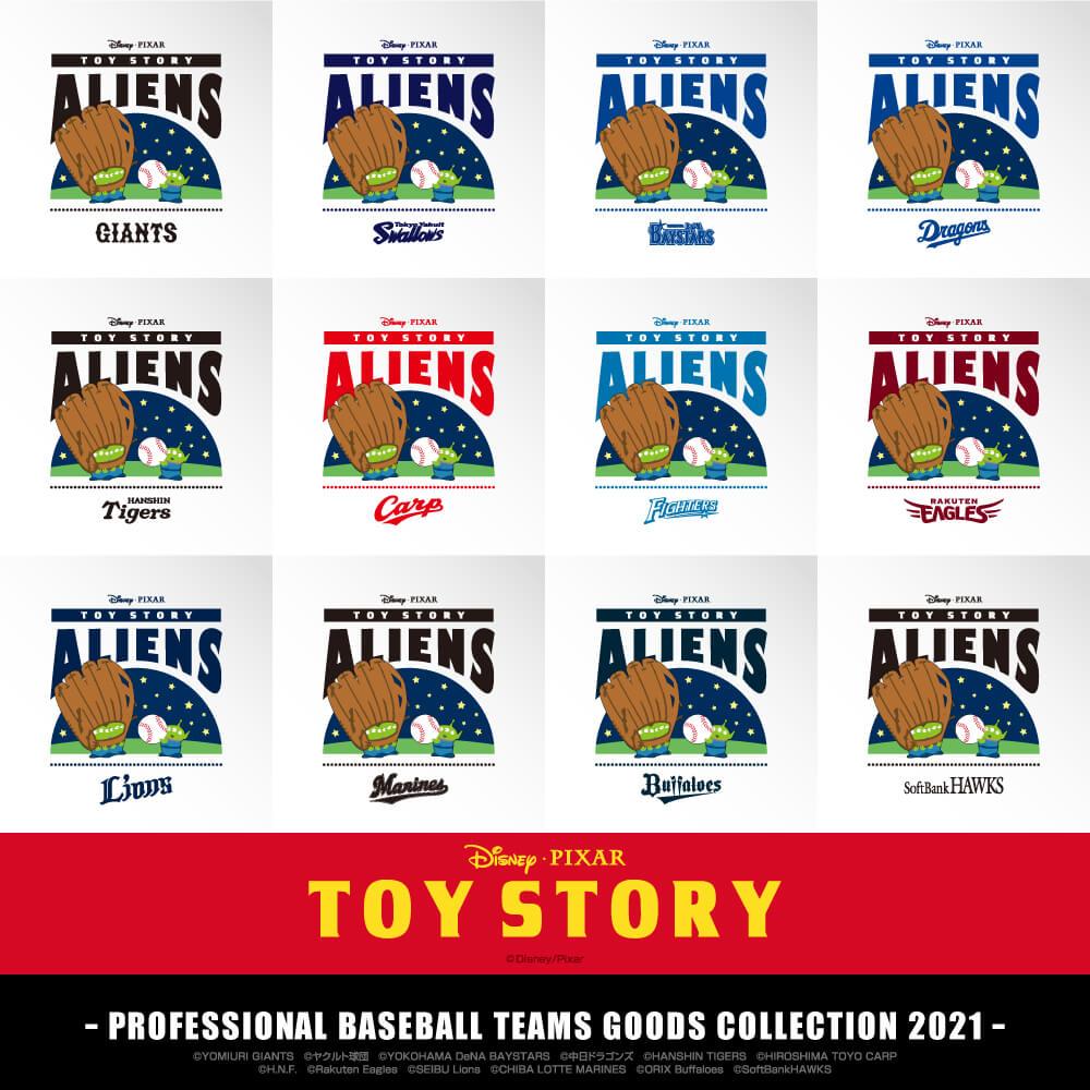 『トイ・ストーリー』とプロ野球12球団 コレクショングッズの発売が決定! image