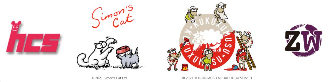 株式会社ZenWorksと株式会社ハル・クリエイティブ・スタジオが  「Simon's Cat」と「Kukuxumusu」のライセンシー募集開始 image