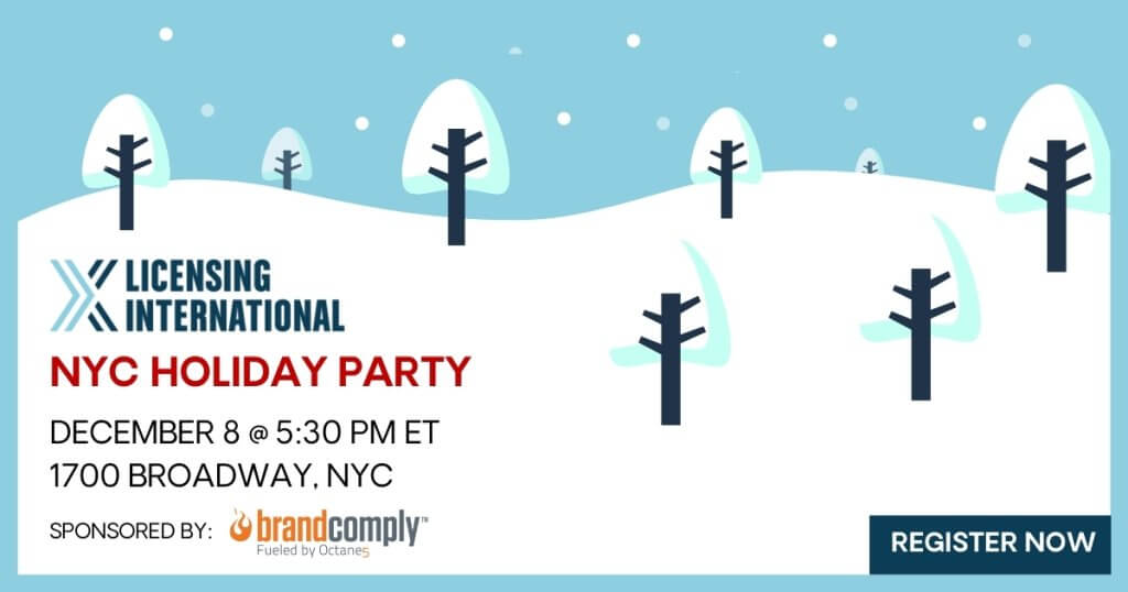 New York City Holiday Party event image
