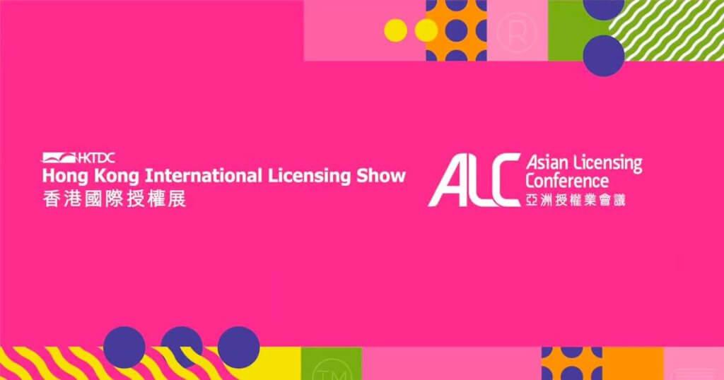 Hong Kong International Licensing Show event image